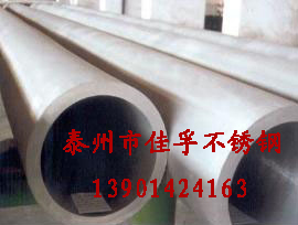 供应202不锈钢无缝管-200系列不锈钢无缝管厂商