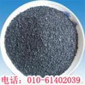 北京朝阳磁铁矿图片