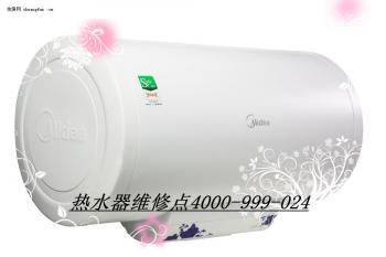 奥特朗热水器维修电话图片