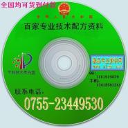 锰锌铁磁性材料专利技术配方资料图片