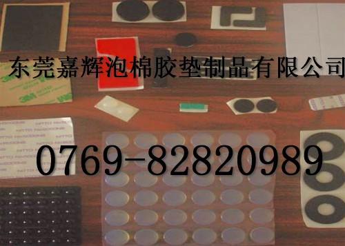 供应硅胶胶脚垫硅胶按键/硅胶胶脚垫硅胶按键厂家