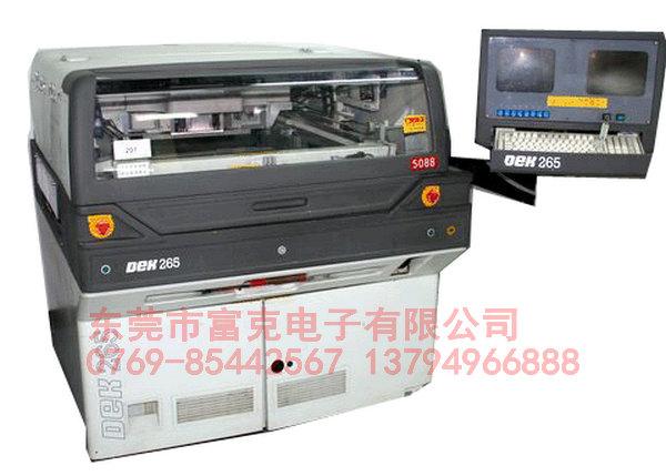 维修dek印刷机图片