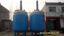 供应二手化工设备-不锈钢反应釜