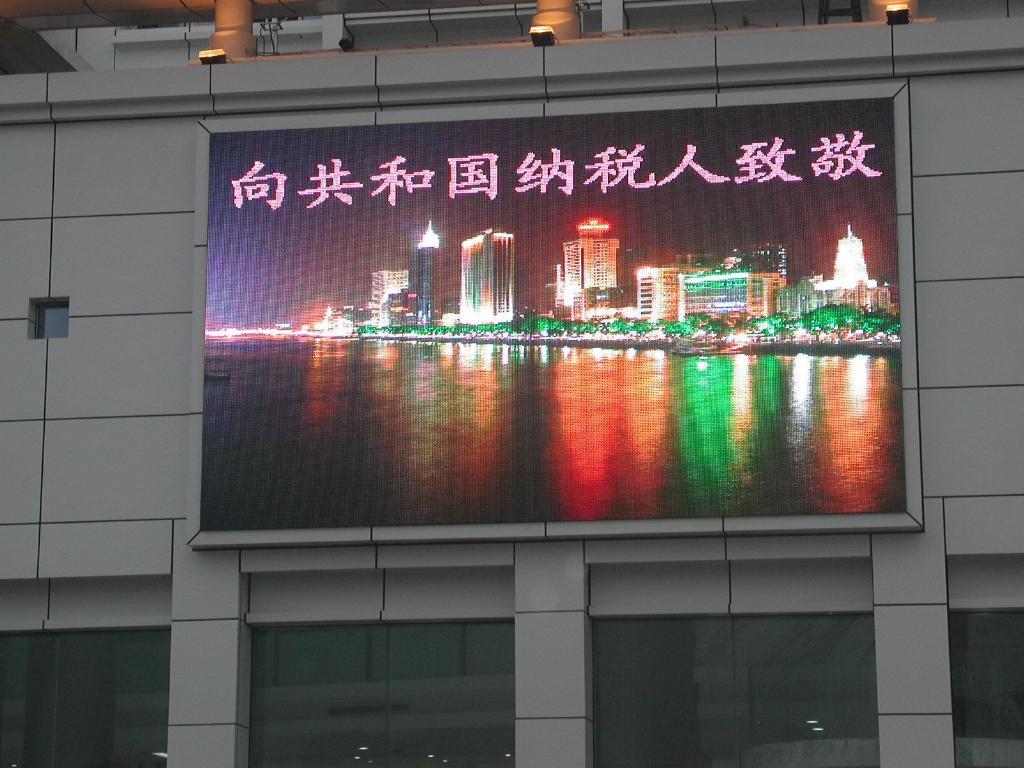 广州烁乐电子产品有限公司