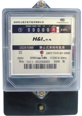 供应华立单相电子式电度表