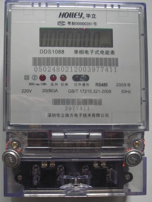 主营:             dds1088型单相电子式电能表
