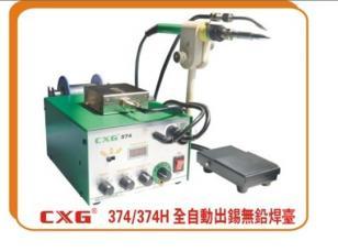 自动焊接机图片