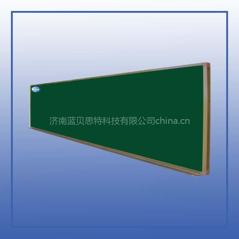 滨州固定黑板,滨州书写黑板,滨州磁性黑板