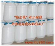 供应海石化牌消泡剂GP330