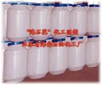 供应海石花牌 涤纶匀染剂9801涤纶分散匀染剂9801