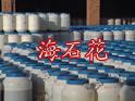 供应海石花牌羊毛匀染剂WE 专业品质