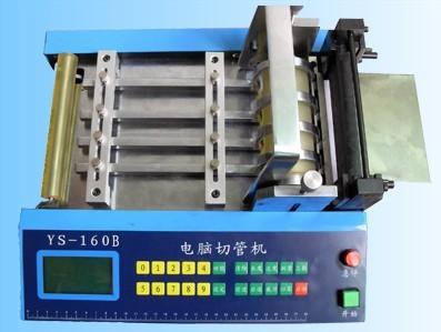 供应10年品质厂家直销塑料管切管机,硅胶管电脑切管机硅胶管切管机