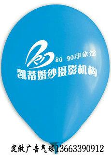 装修装饰公司地面保护膜 广告气球定做厂 地暖