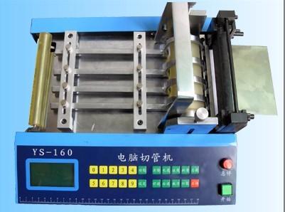 供应10年品质厂家直销PVC切管机,热缩套管切管机热塑管切管机