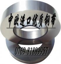进口弹簧钢带进口弹簧钢价格进口弹簧钢