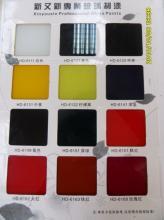 供应玻璃漆系列产品