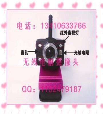 供应无线电脑摄像头网络摄像头数码产 图片 效果图