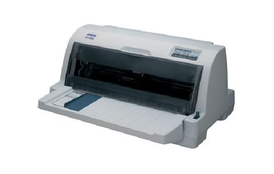 杭州市二手开票打印机图片/杭州市二手开票打印机样板图