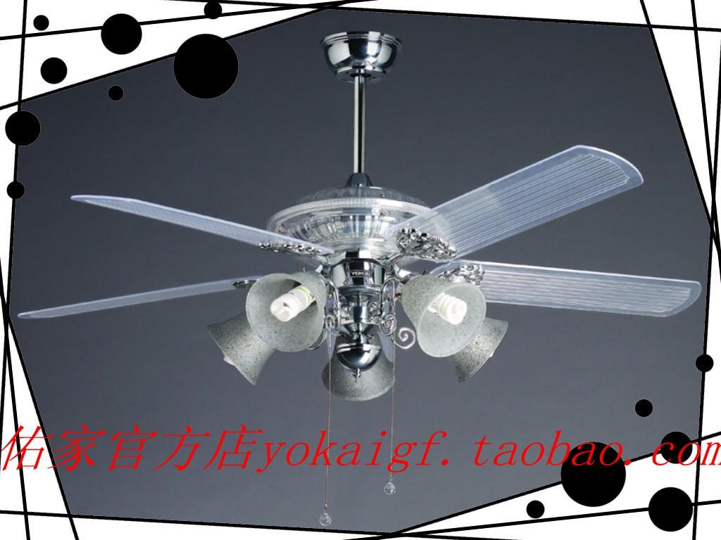 风扇灯图片模型厂家提供