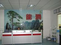 深圳龙润彩印机械设备有限公司(销售部)图片