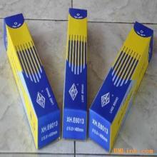 供应L309铝锰焊条