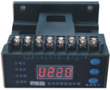 GY100电动机保护器