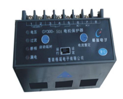 GY300电容保护器