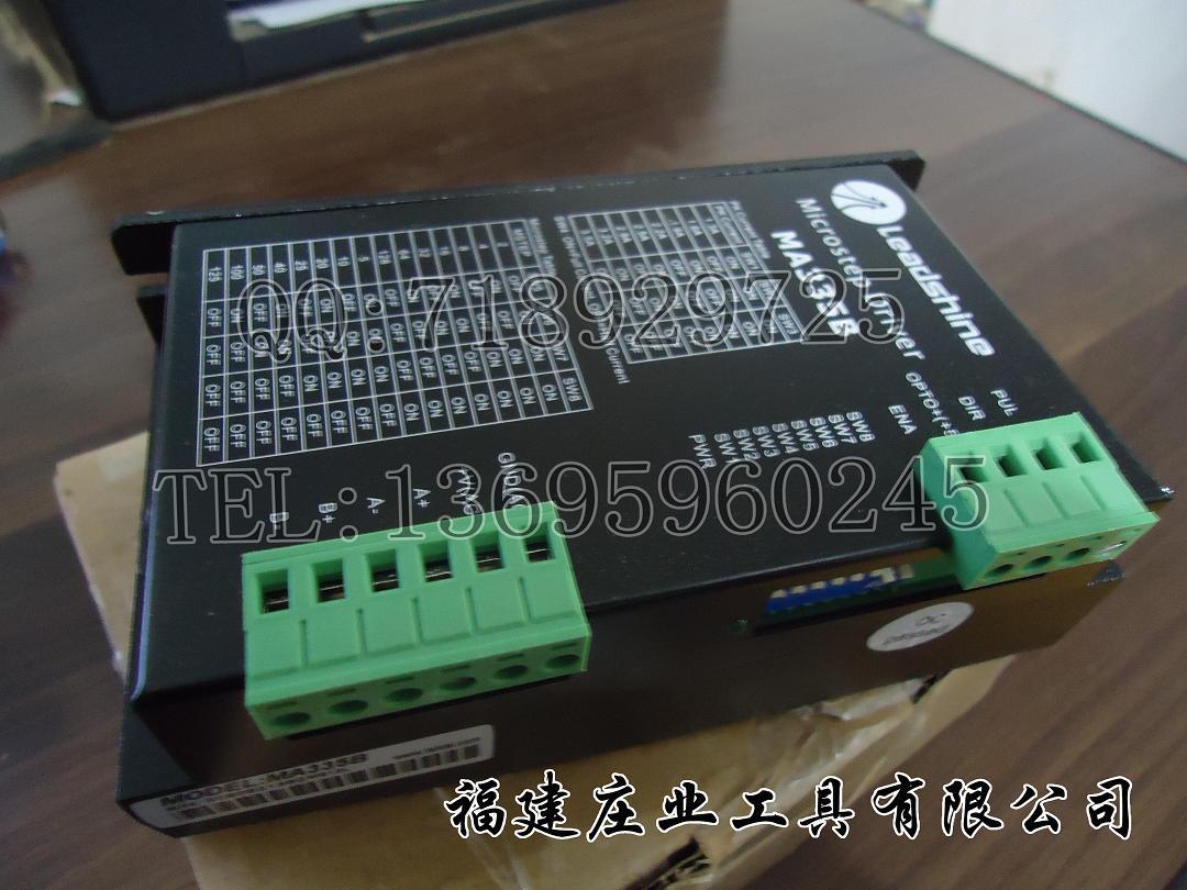 供应雕刻机驱动器/步进电机驱动器/驱动器ma335b