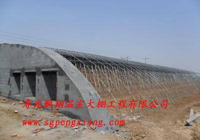 寿光鹏翔温室大棚工程有限公司生产供应冬暖式蔬菜建