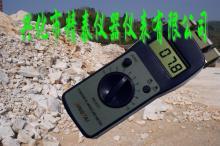 供应JT-C50建筑墙面含水率检测仪