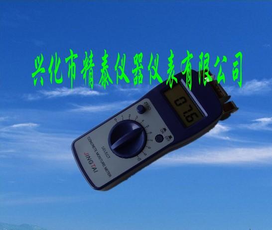 供应jt-c50墙体水分测试仪