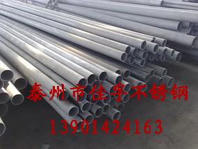 供应江苏不锈钢无缝管/泰州不锈钢六角管/戴南不锈钢厚壁管兴化钢管批发