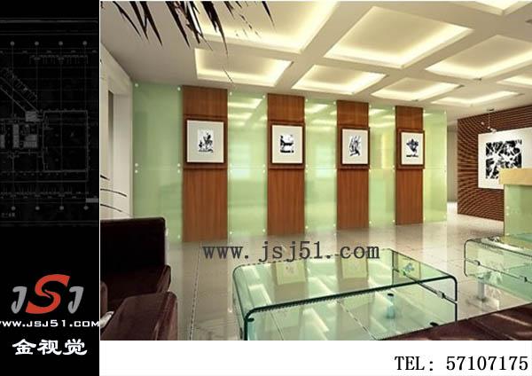 供应北京办公室写字楼装修装饰设计施工