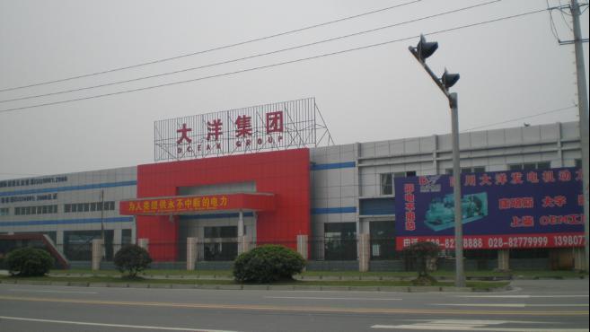 中国大洋机电工程有限公司