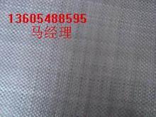 供应土工材料经编土工布国标土工布