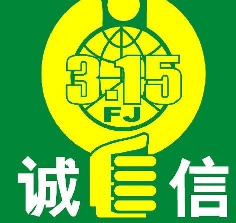 广州格力空调维修图片/广州格力空调维修样板图