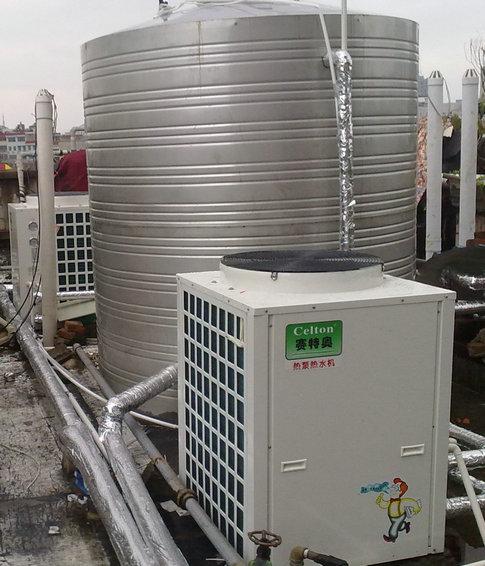 供应足浴休闲中央热水工程