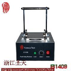 元件均为进口元件,两根超强曝光灯管B1409大压杆型光敏印章机