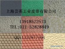 供应粒面带包辊布