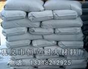 优质高铝浇注料专业供应厂家 河南高铝浇注料 河南高铝注料砖