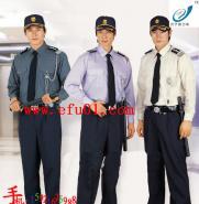 交通保安制服图片