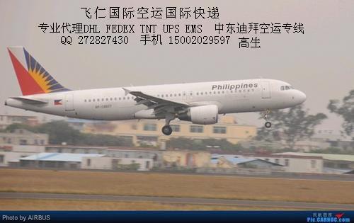 广州到土耳其卡塔尔伊朗空运电话价格特惠 批发市场:辉县南京办公椅