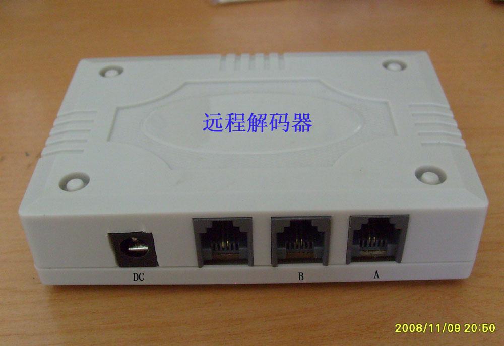 供应POS机解码技术 移动使用POS机技术 POS机转接器,...