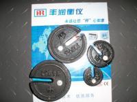 供应无锡江阴电子维修机械磅秤秤砣