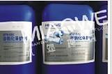 中国知名反渗透杀菌剂化学药剂工业水处理阻垢剂郑州易水全新报价批发