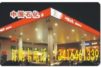 供应贵州制作射频卡报价,制作射频IC卡,制作RFID卡厂家价格