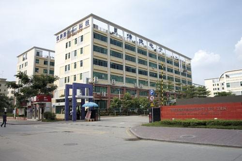 深圳市卡联产品有限公司