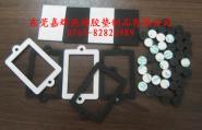 武汉EVA高发泡泡棉胶垫图片