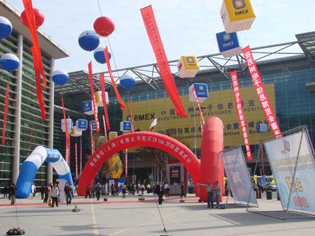 韩国国际电子展览会信息