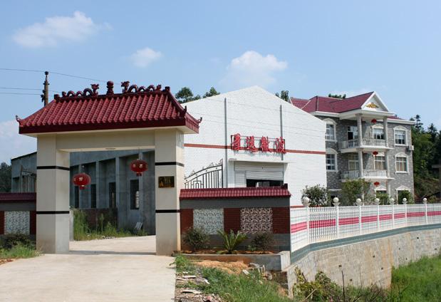 湖南景远微波科技有限公司